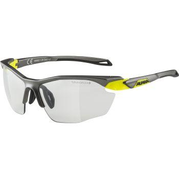 Alpina TWIST FIVE HR VL+, biciklističke naočare, siva