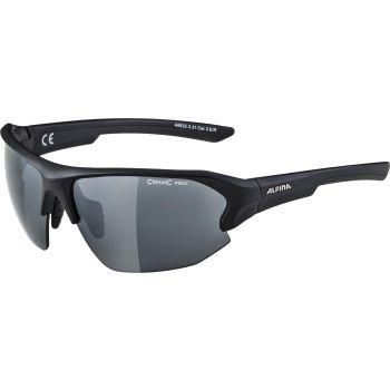 Alpina LYRON HR, biciklističke naočare, crna