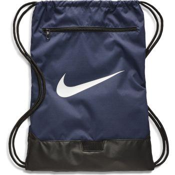 Nike BRSLA GMSK - 9.0 (23L), torba, plava
