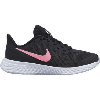 Nike REVOLUTION 5 (GS), dječije patike za slobodno vrijeme, crna