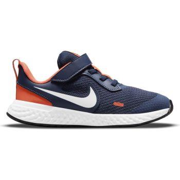 Nike REVOLUTION 5 (PSV), dječije patike za trčanje, plava