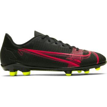 Nike JR VAPOR 14 CLUB FG/MG, dječije kopačke za fudbal (fg), crna