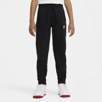 Nike SPORTSWEAR CLUB FRENCH TERRY PANTS, dječiji donji dio trenerke, crna