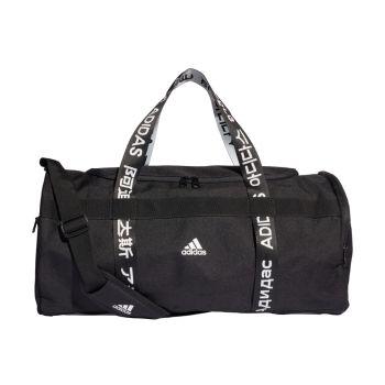 adidas 4ATHLTS DUF M, torba, crna