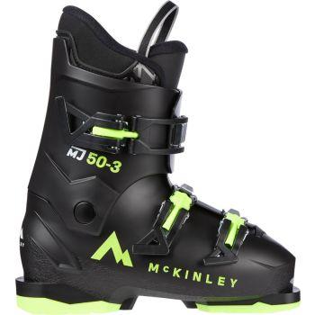 McKinley MJ 50-3, dječije pancerice, crna
