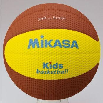 Mikasa SB512-YBR, lopta za košarku, braon