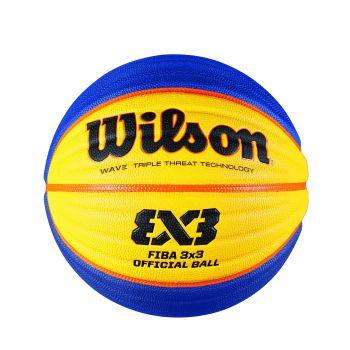 Wilson FIBA 3X3 GAME INTER, lopta za košarku, narandžasta