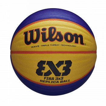 Wilson FIBA 3X3 REPLICA BALL 2020 WT, lopta za košarku, plava
