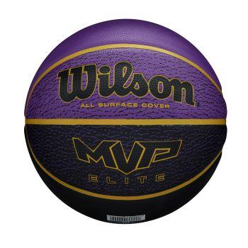 Wilson MVP ELITE, lopta za košarku, ljubičasta